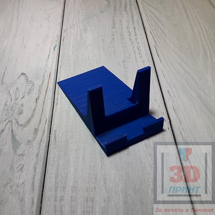 подставка для телефона на 3д принтере